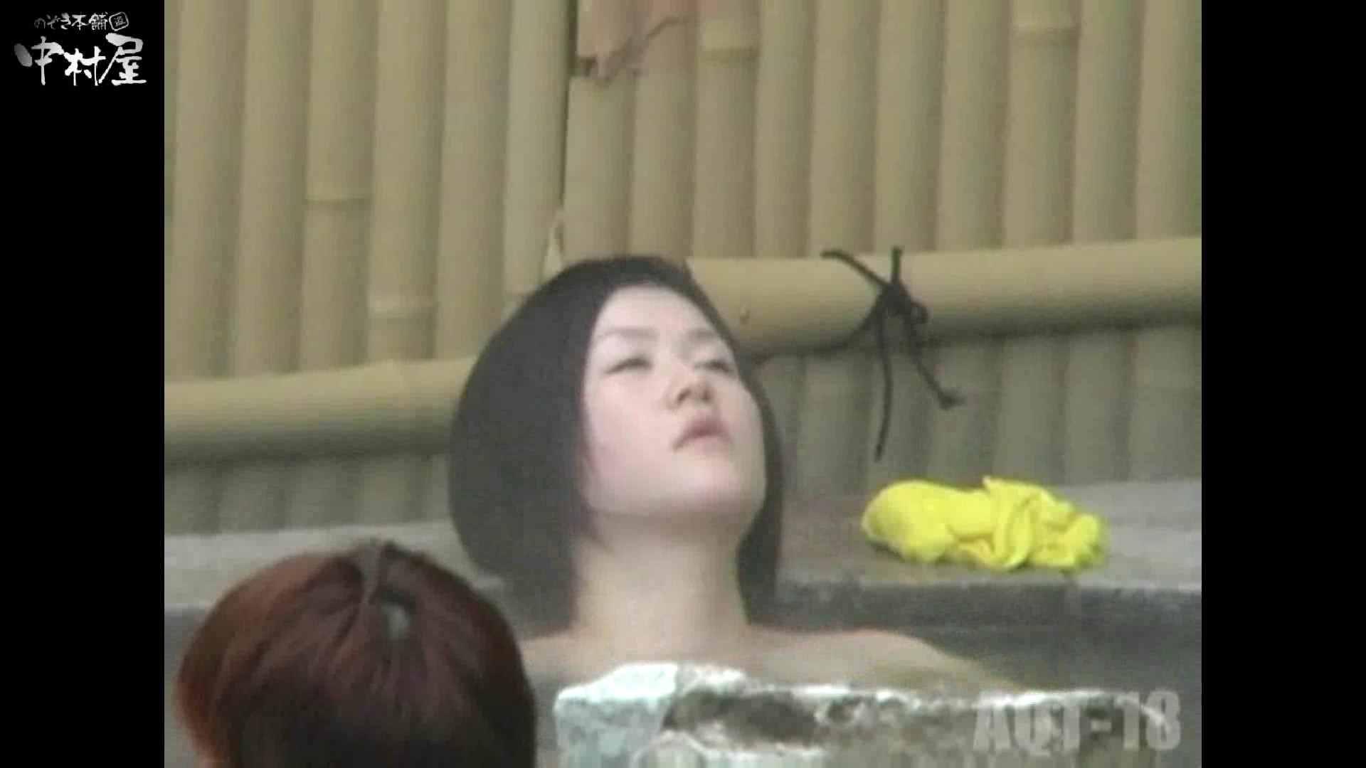 Aquaな露天風呂Vol.882潜入盗撮露天風呂十八判湯 其の五 潜入  100pic 95