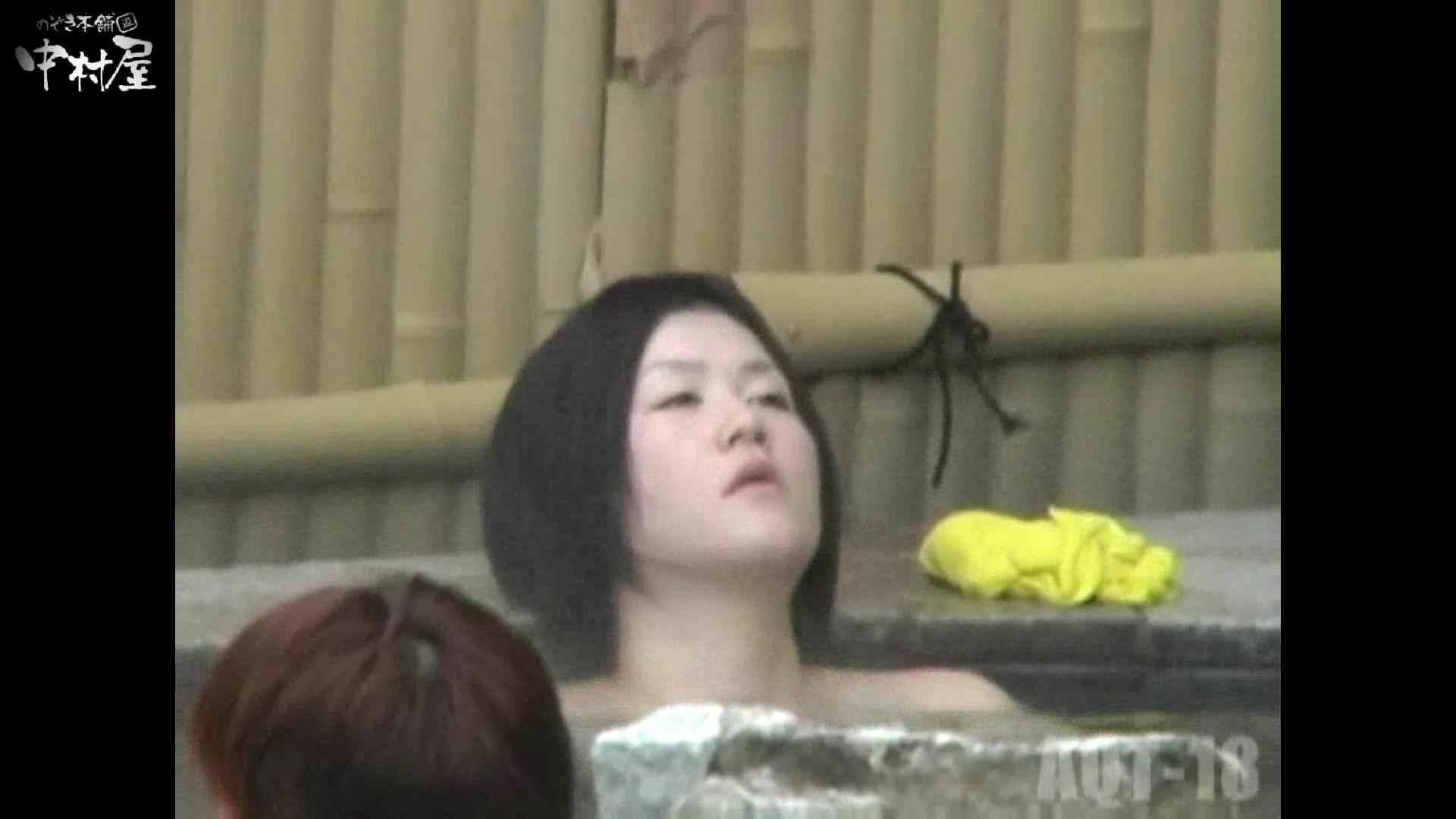Aquaな露天風呂Vol.882潜入盗撮露天風呂十八判湯 其の五 潜入  100pic 96
