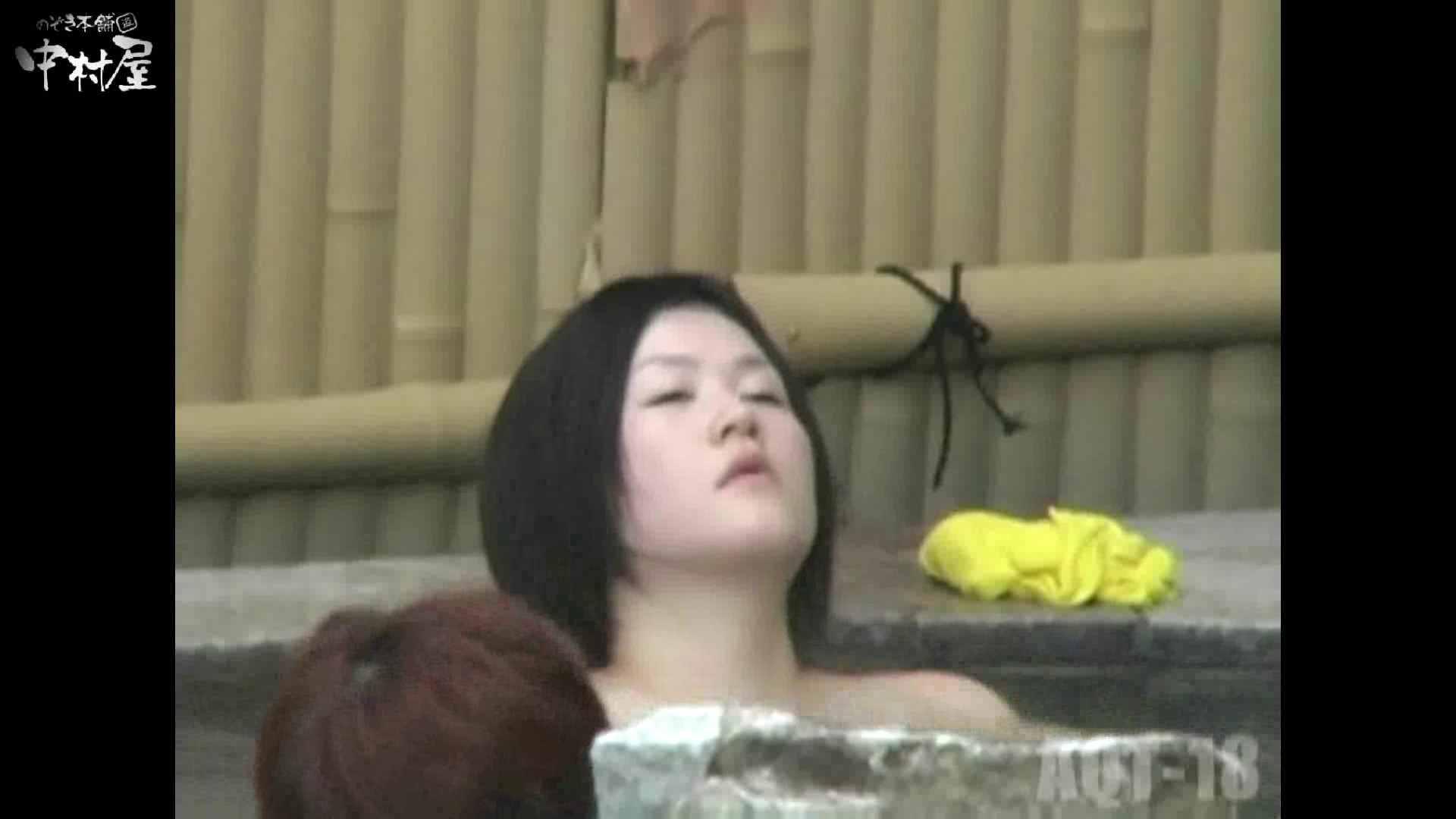 Aquaな露天風呂Vol.882潜入盗撮露天風呂十八判湯 其の五 潜入  100pic 97