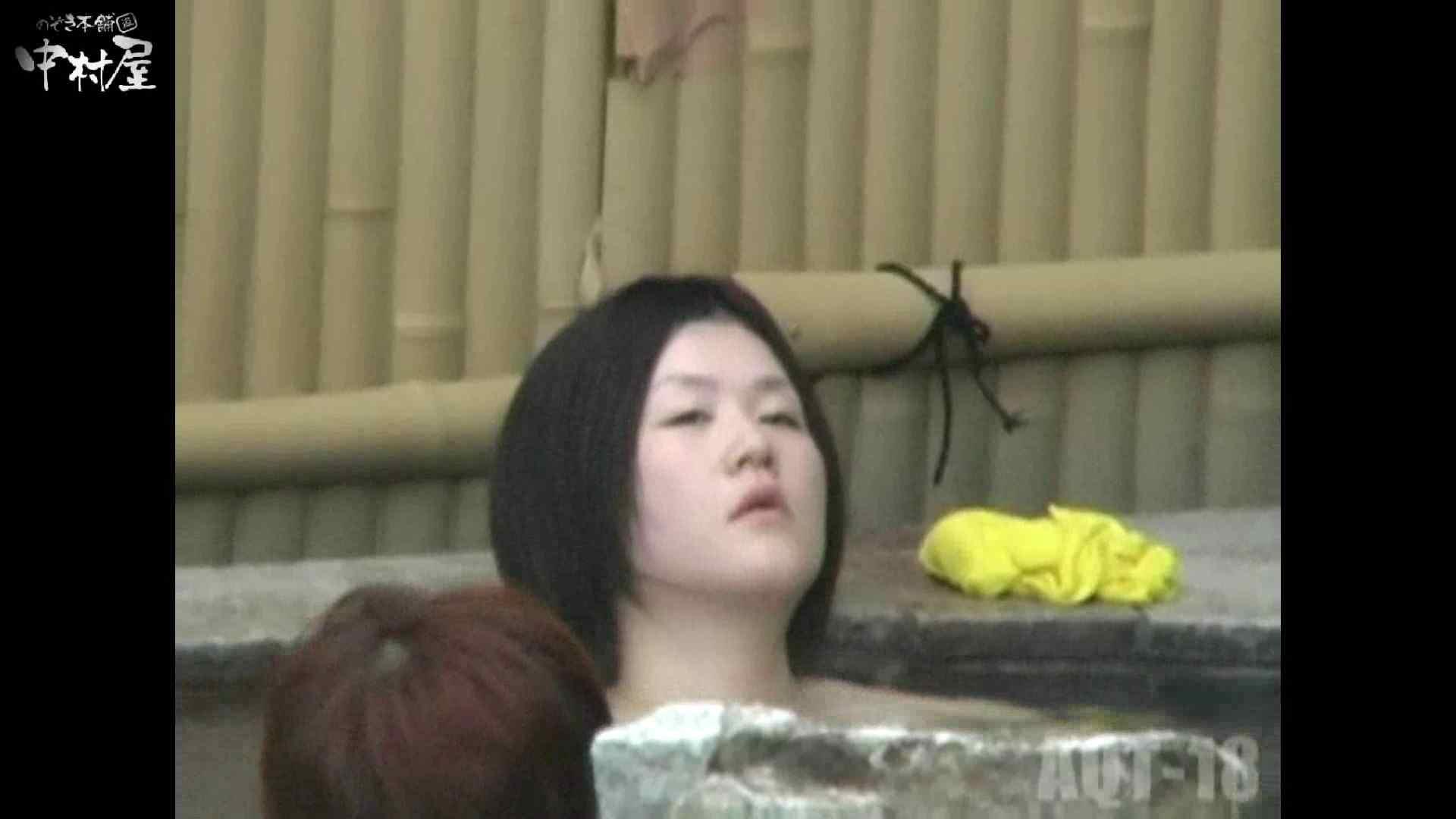 Aquaな露天風呂Vol.882潜入盗撮露天風呂十八判湯 其の五 潜入  100pic 99