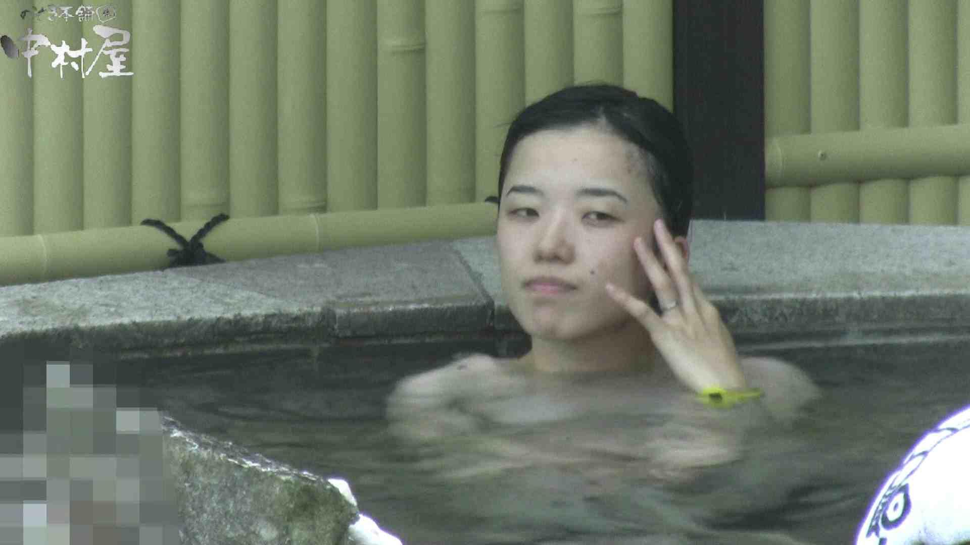 Aquaな露天風呂Vol.908 盗撮  30pic 14