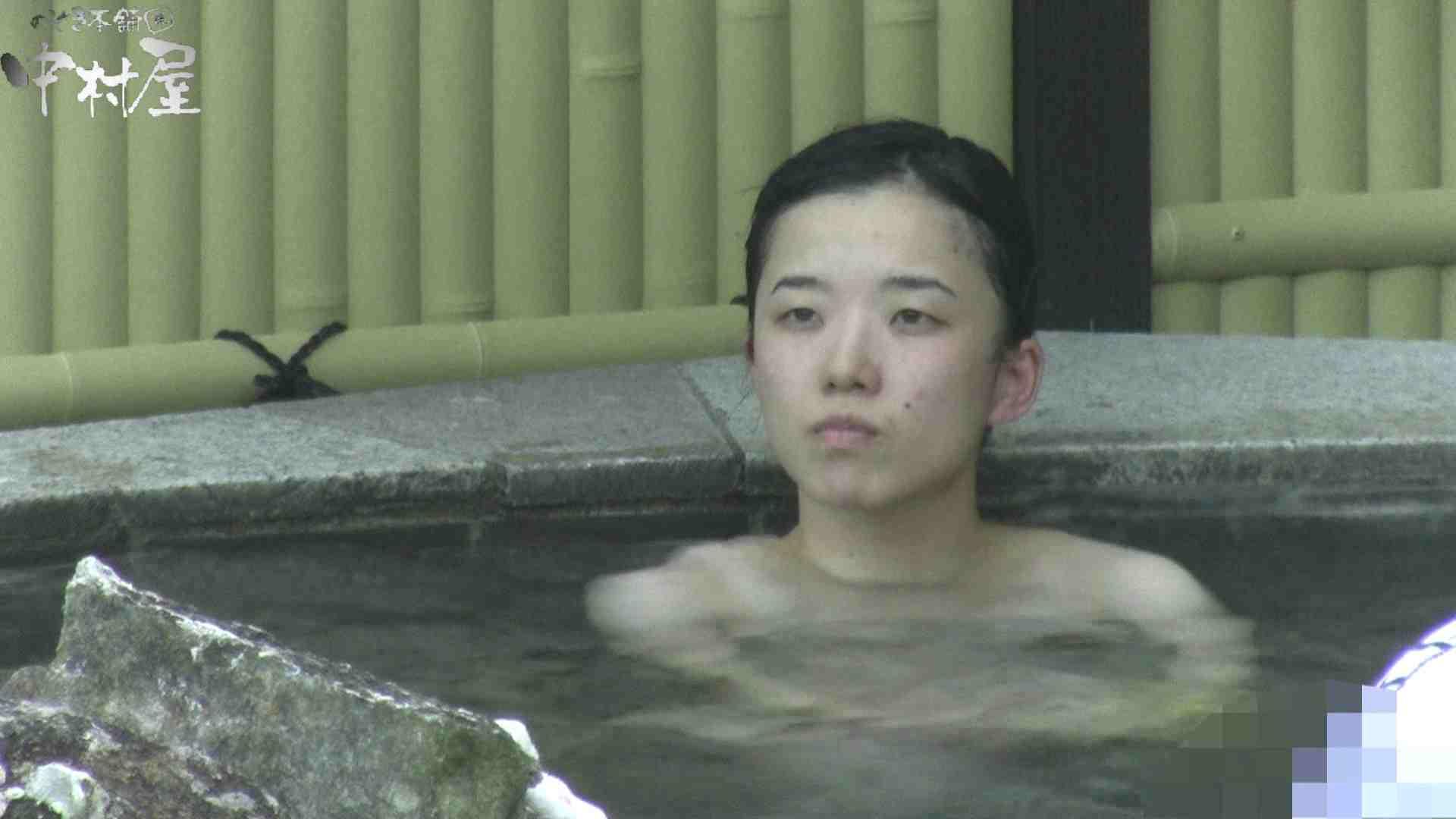 Aquaな露天風呂Vol.908 盗撮  30pic 15