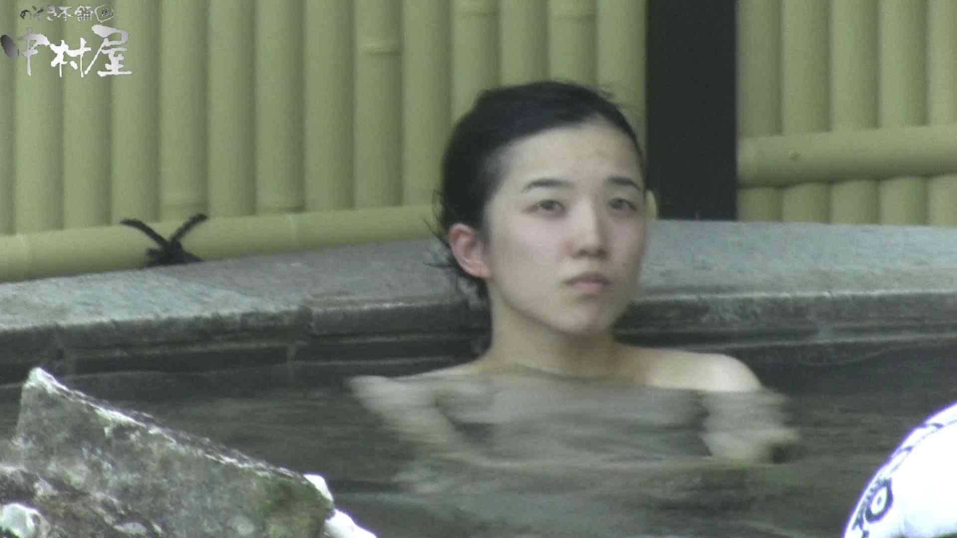 Aquaな露天風呂Vol.908 盗撮  30pic 17