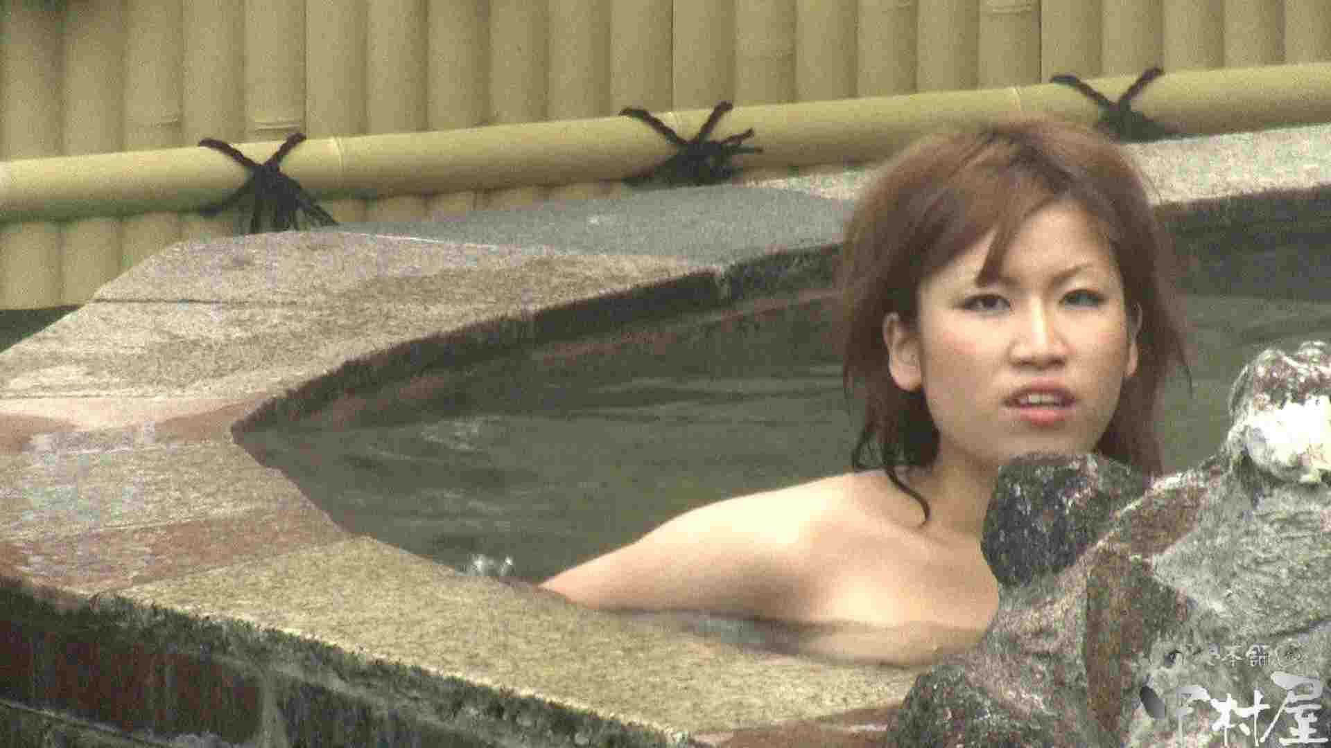 Aquaな露天風呂Vol.918 OL  101pic 2