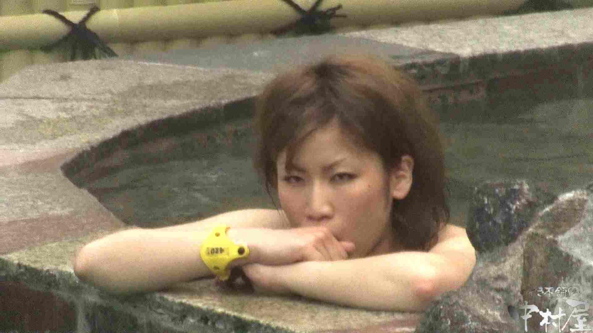 Aquaな露天風呂Vol.918 OL  101pic 15