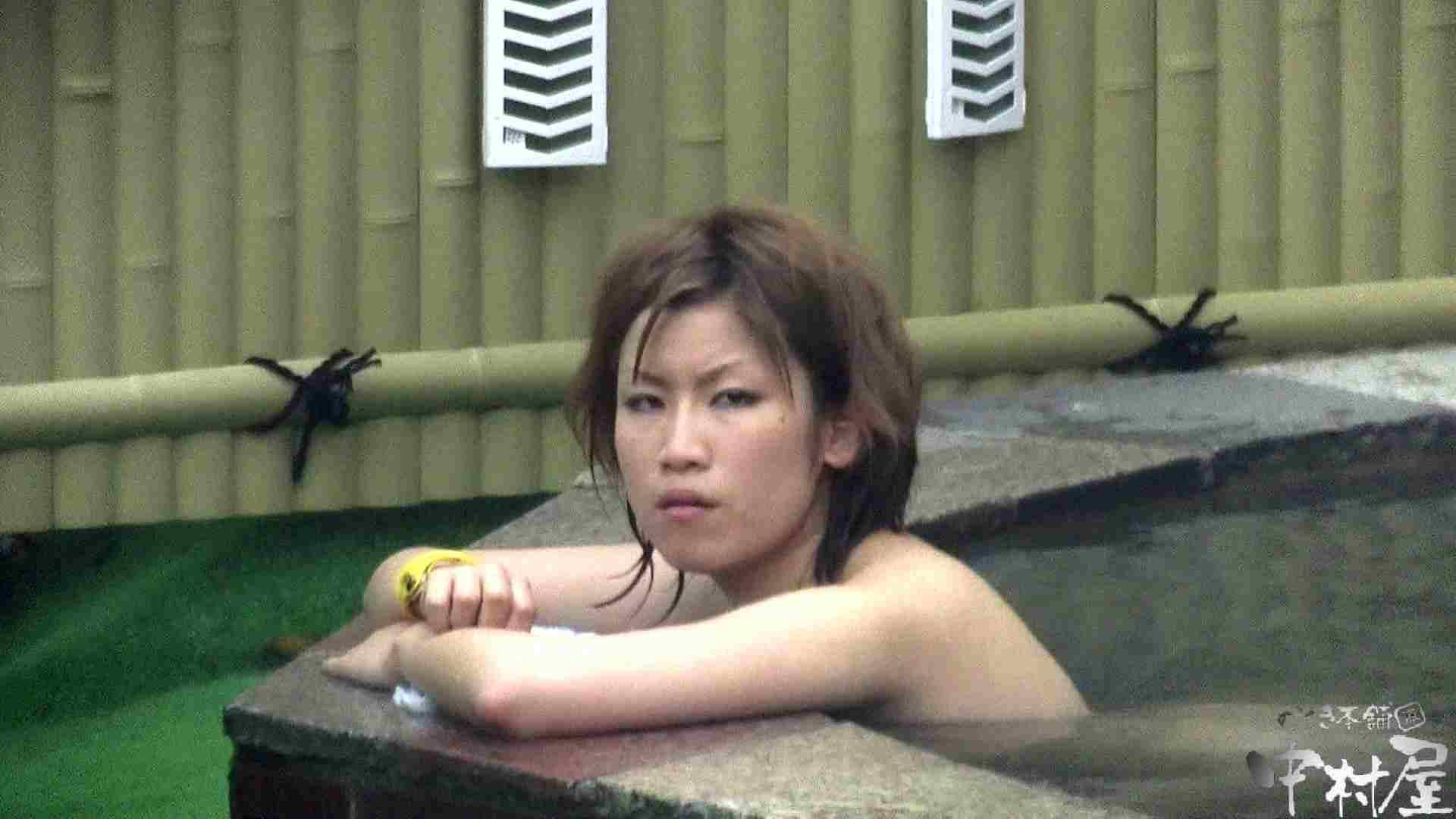 Aquaな露天風呂Vol.918 OL  101pic 18