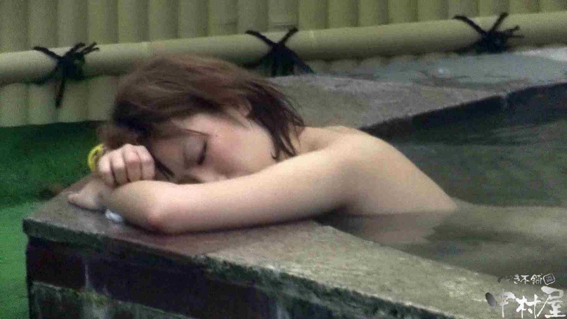 Aquaな露天風呂Vol.918 OL  101pic 21