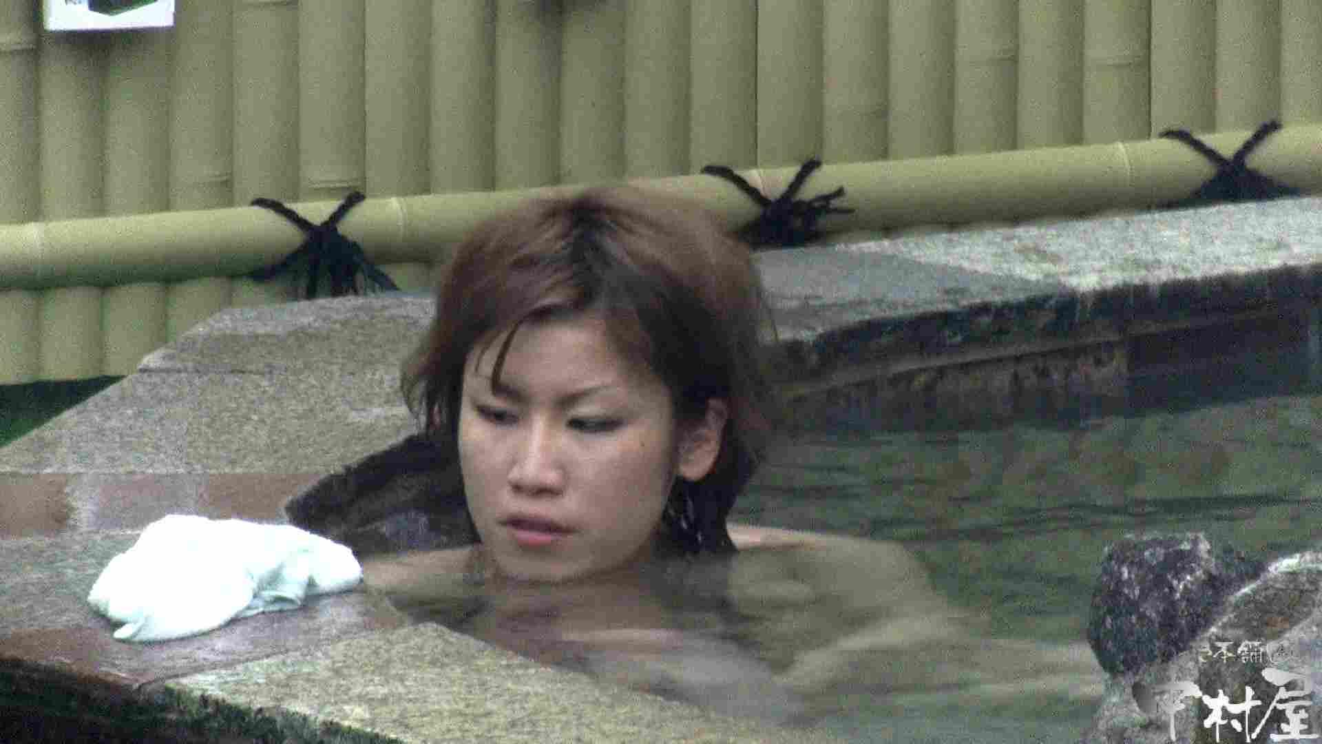 Aquaな露天風呂Vol.918 OL  101pic 84