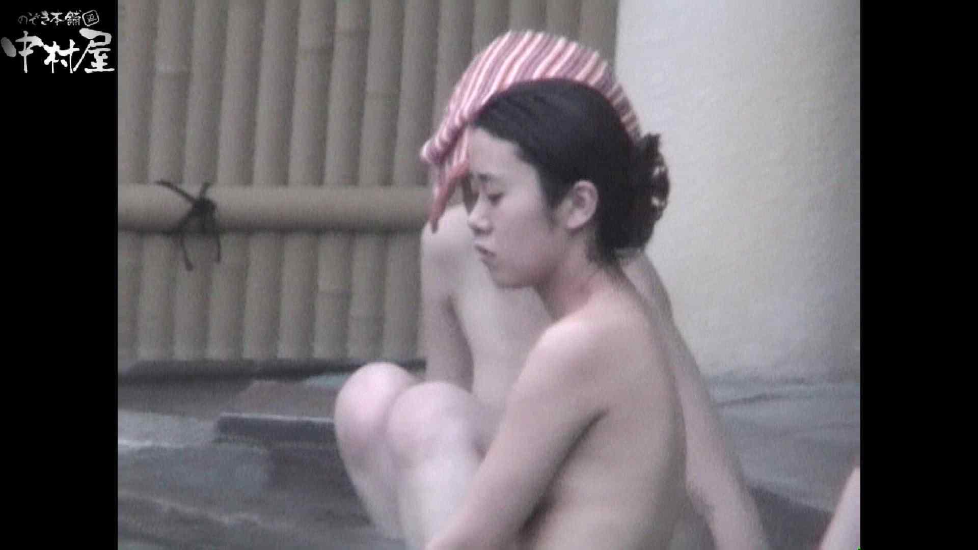 Aquaな露天風呂Vol.923 盗撮  84pic 26