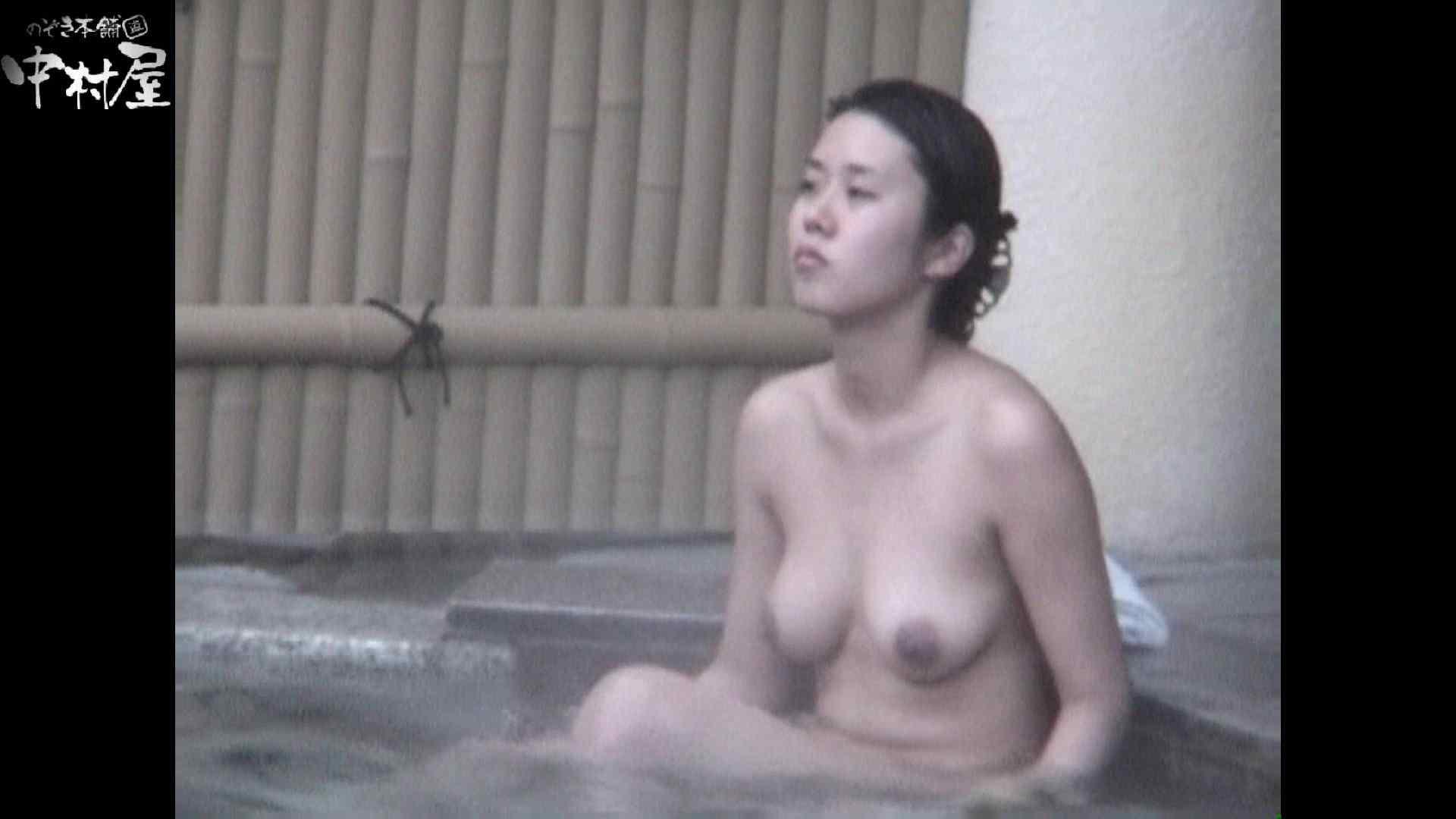 Aquaな露天風呂Vol.923 盗撮  84pic 49