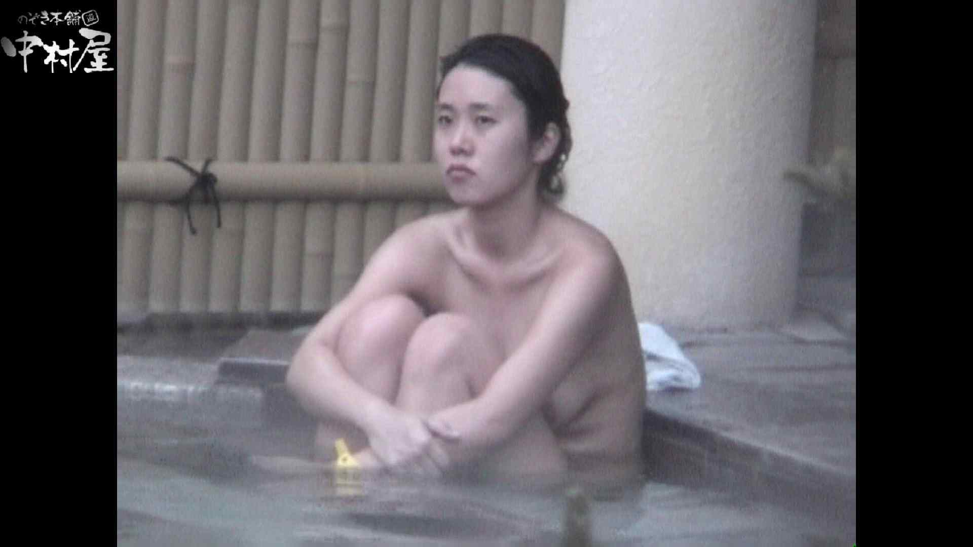 Aquaな露天風呂Vol.923 盗撮  84pic 55