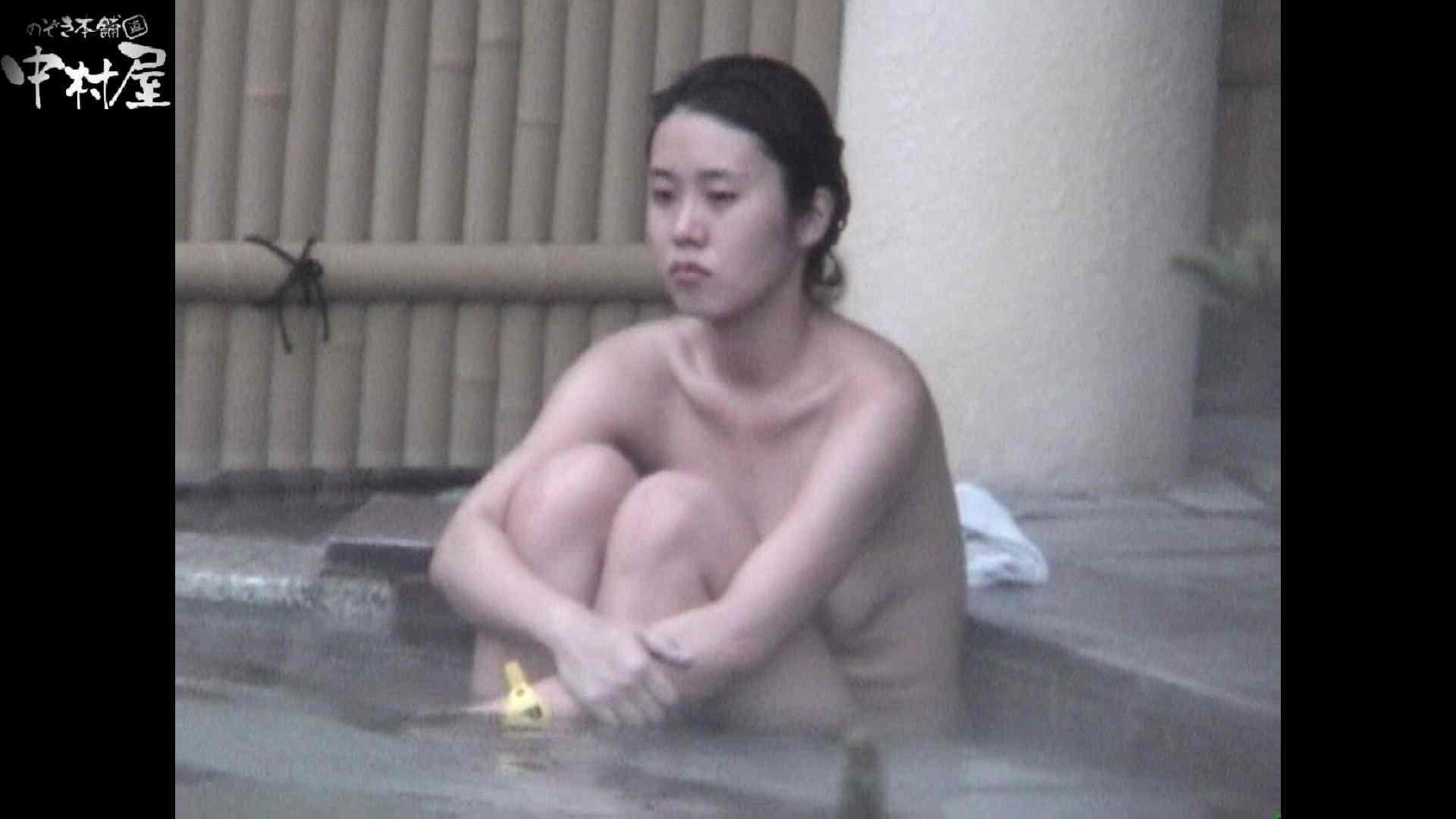 Aquaな露天風呂Vol.923 盗撮  84pic 56