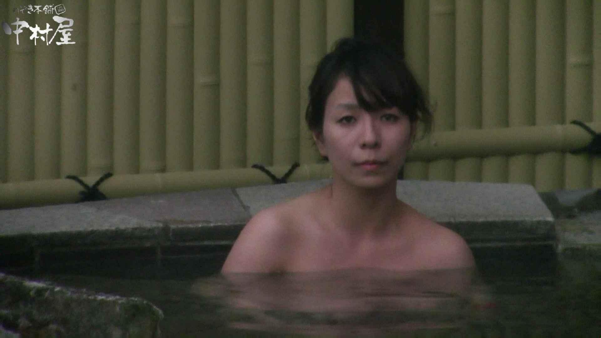 Aquaな露天風呂Vol.930 OL  66pic 13