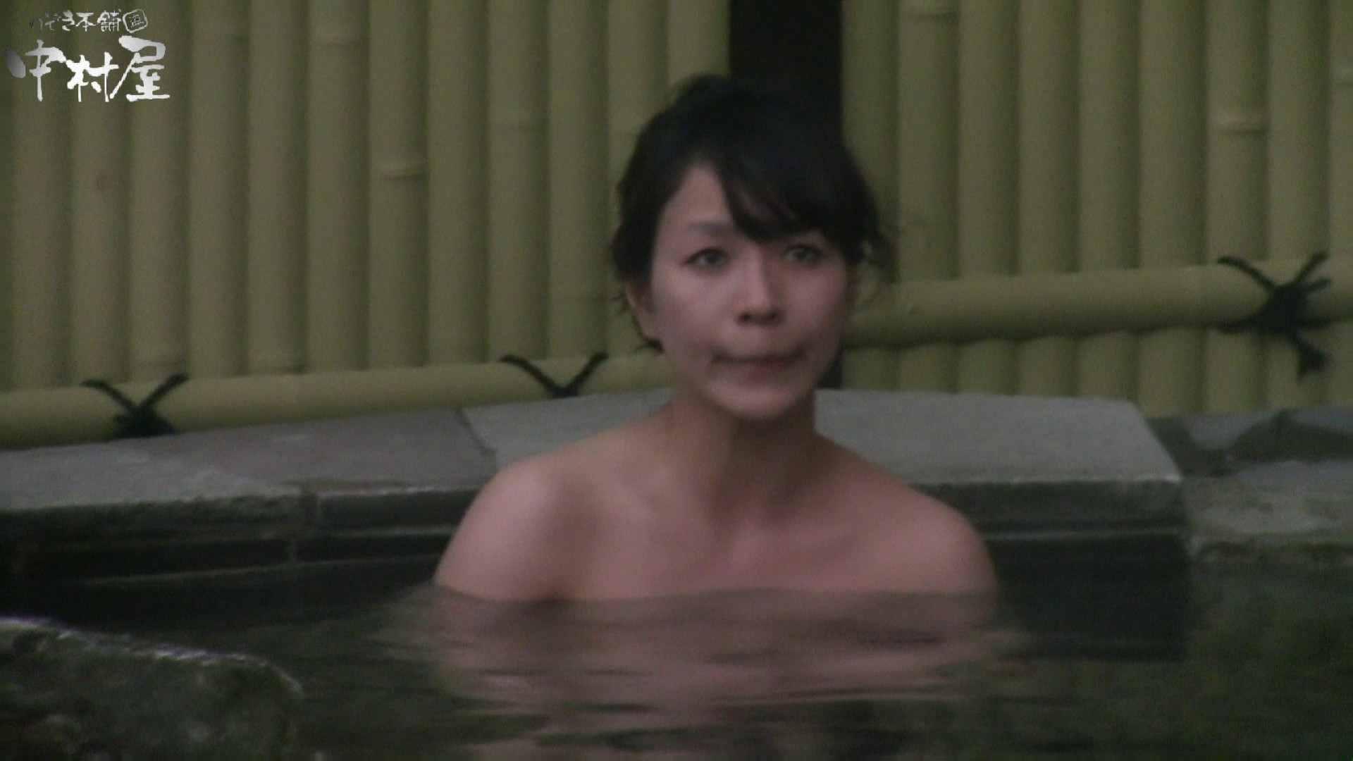 Aquaな露天風呂Vol.930 OL  66pic 15