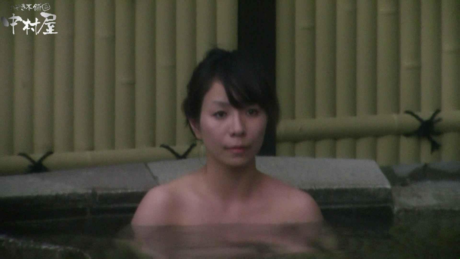Aquaな露天風呂Vol.930 OL  66pic 16