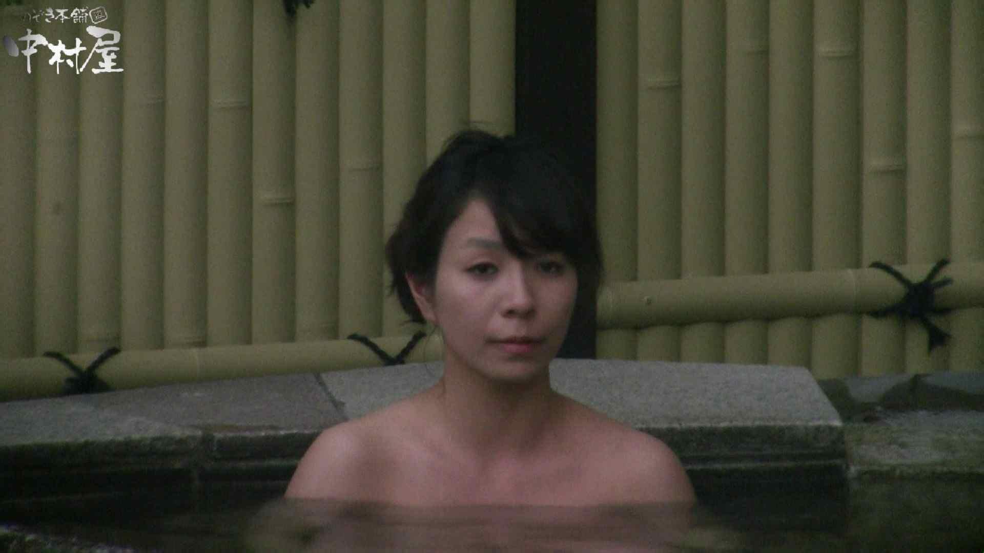 Aquaな露天風呂Vol.930 OL  66pic 17