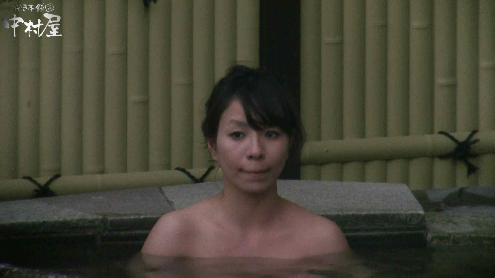 Aquaな露天風呂Vol.930 OL  66pic 19