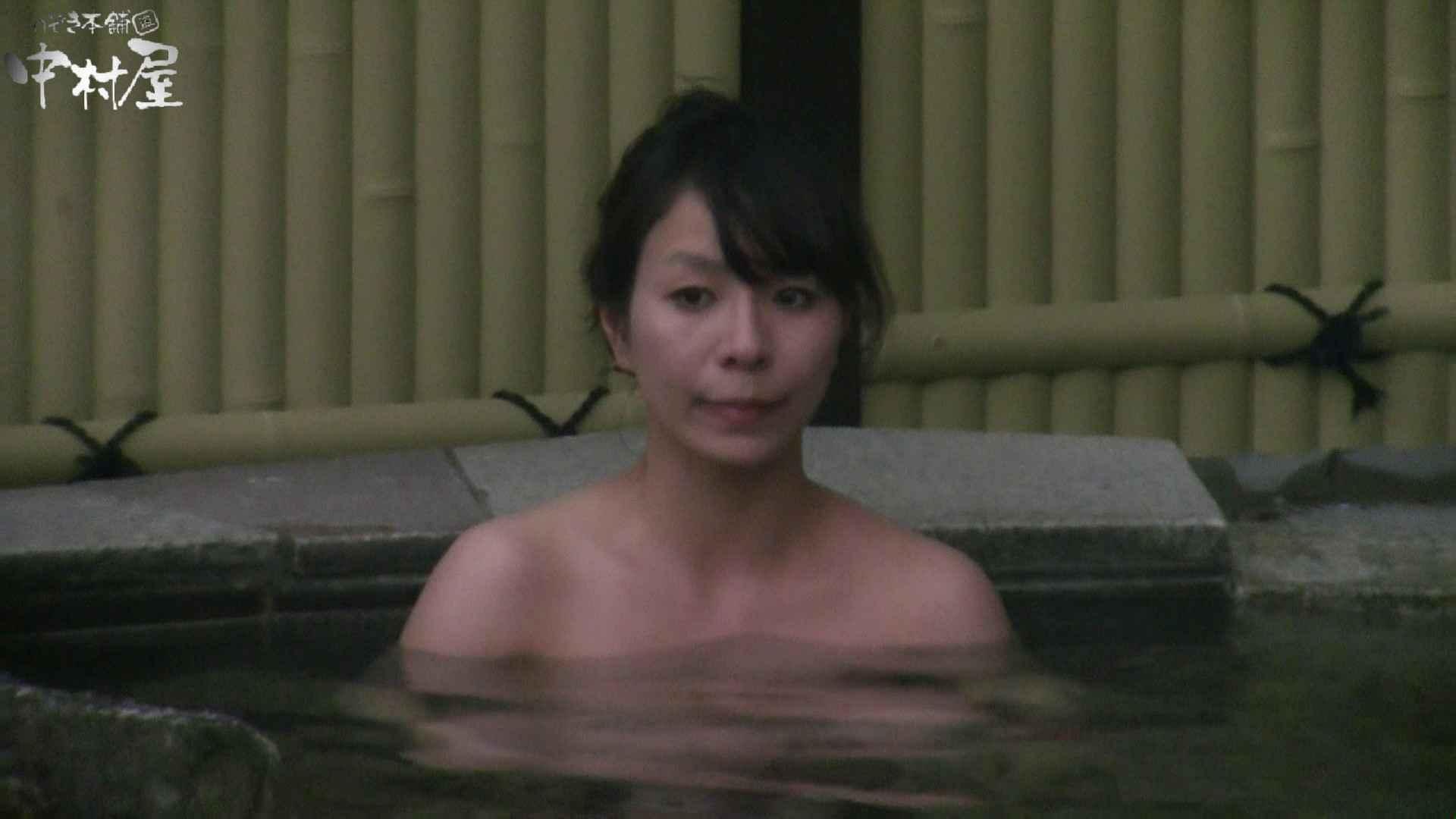 Aquaな露天風呂Vol.930 OL  66pic 20