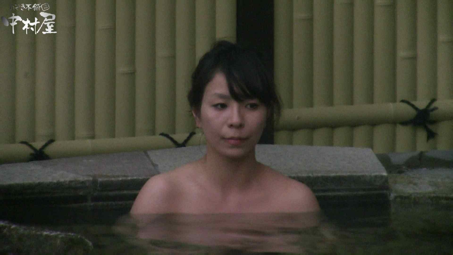 Aquaな露天風呂Vol.930 OL  66pic 21