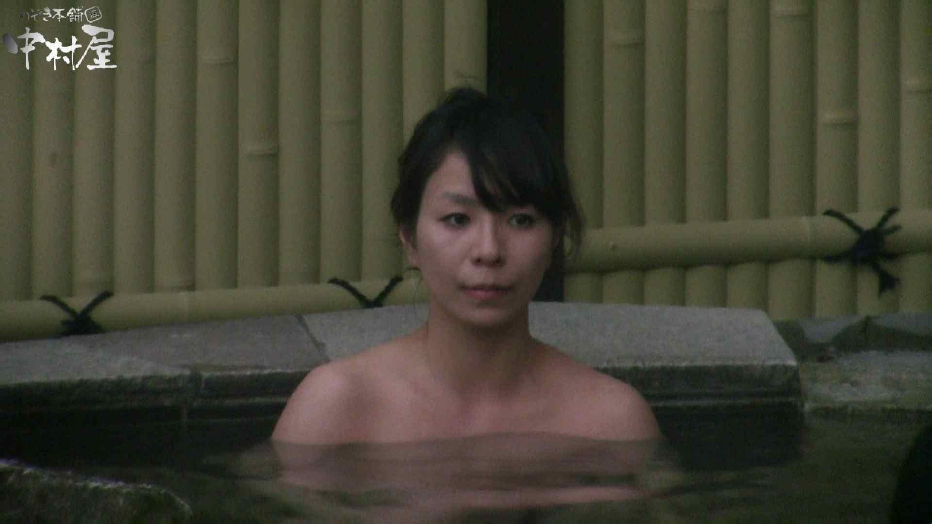 Aquaな露天風呂Vol.930 OL  66pic 23
