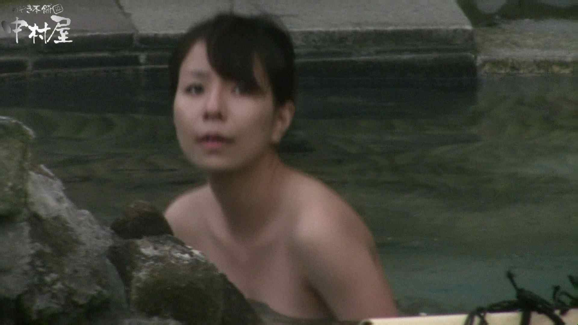 Aquaな露天風呂Vol.930 OL  66pic 41