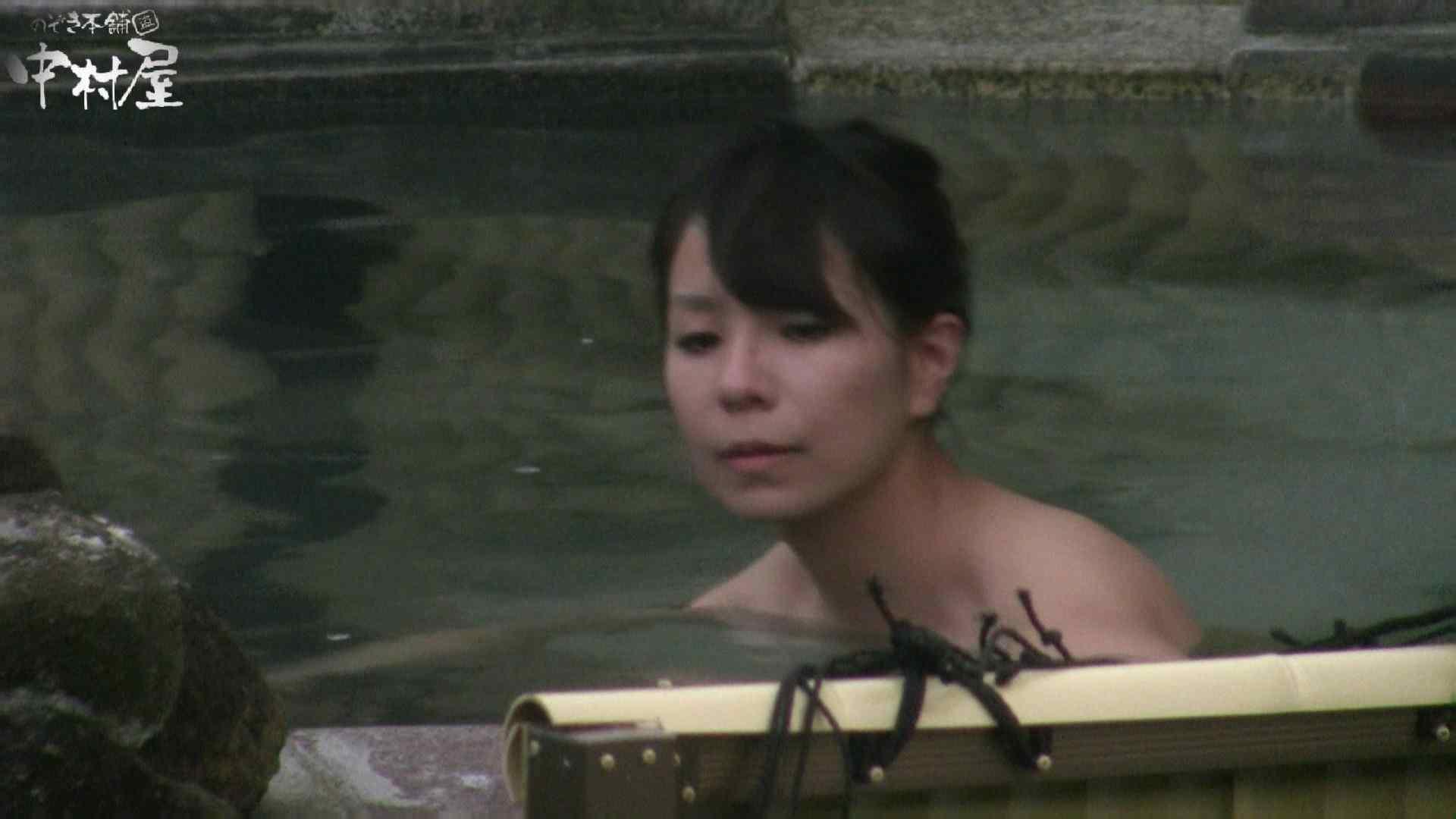 Aquaな露天風呂Vol.930 OL  66pic 46
