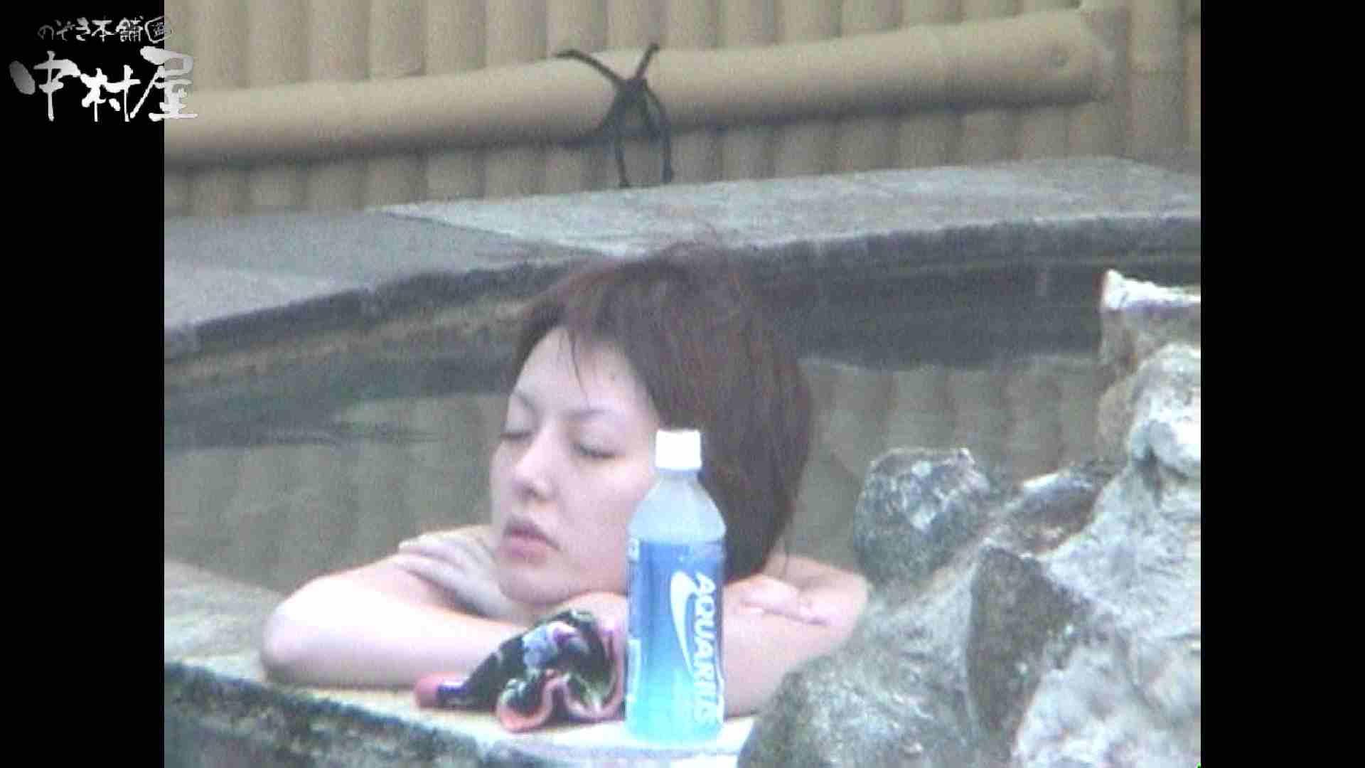 Aquaな露天風呂Vol.959 OL  29pic 8