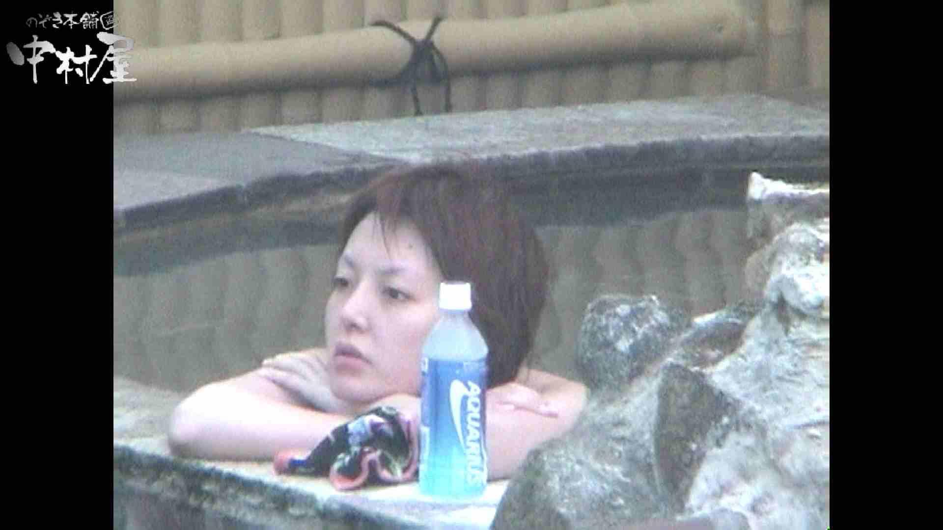 Aquaな露天風呂Vol.959 OL  29pic 10