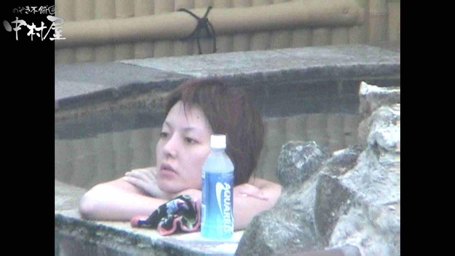 Aquaな露天風呂Vol.959 OL  29pic 11