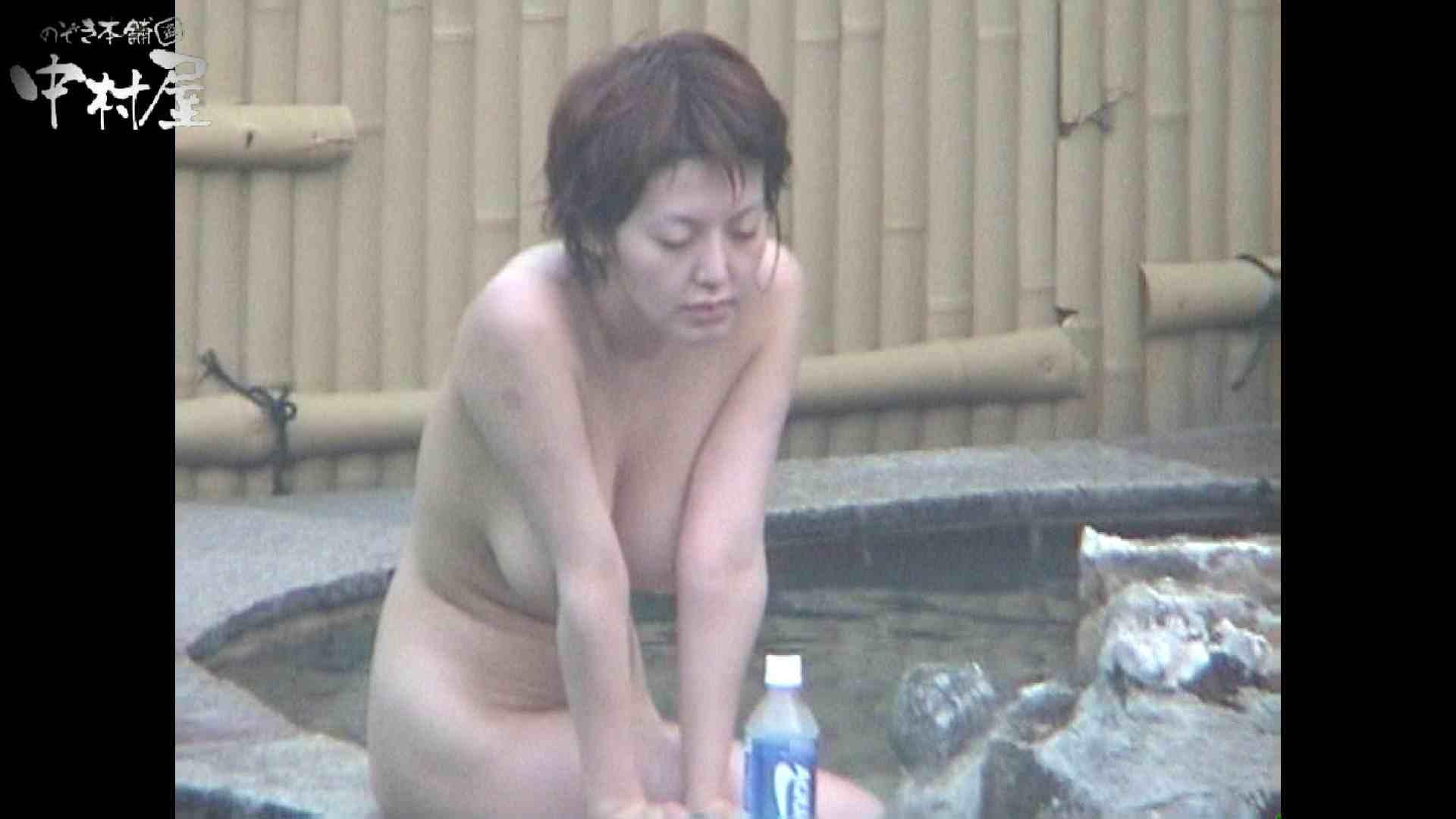 Aquaな露天風呂Vol.959 OL  29pic 19