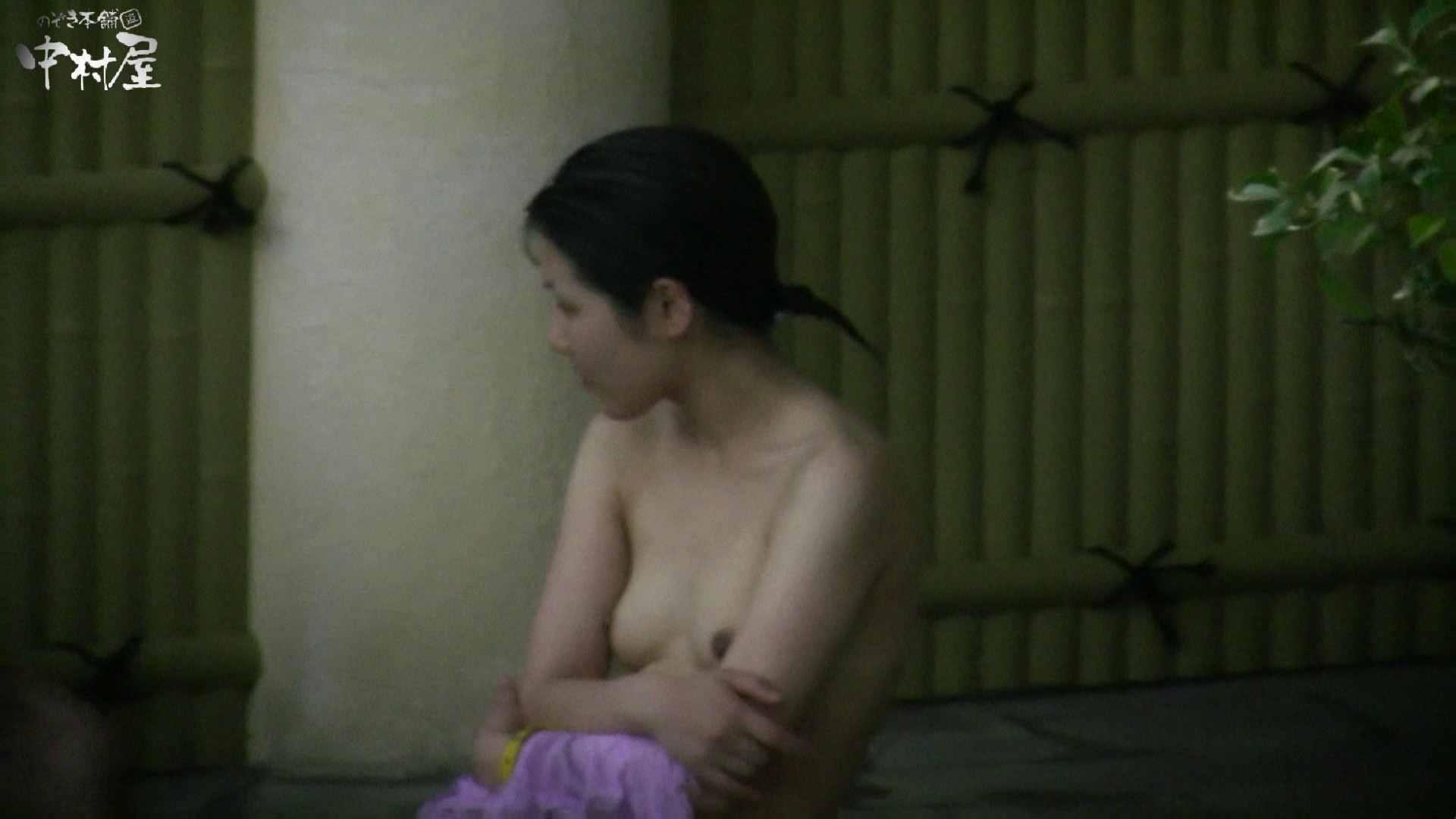 Aquaな露天風呂Vol.983 盗撮  23pic 3