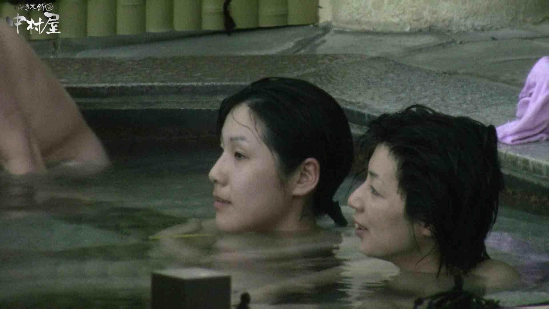 Aquaな露天風呂Vol.983 盗撮  23pic 5
