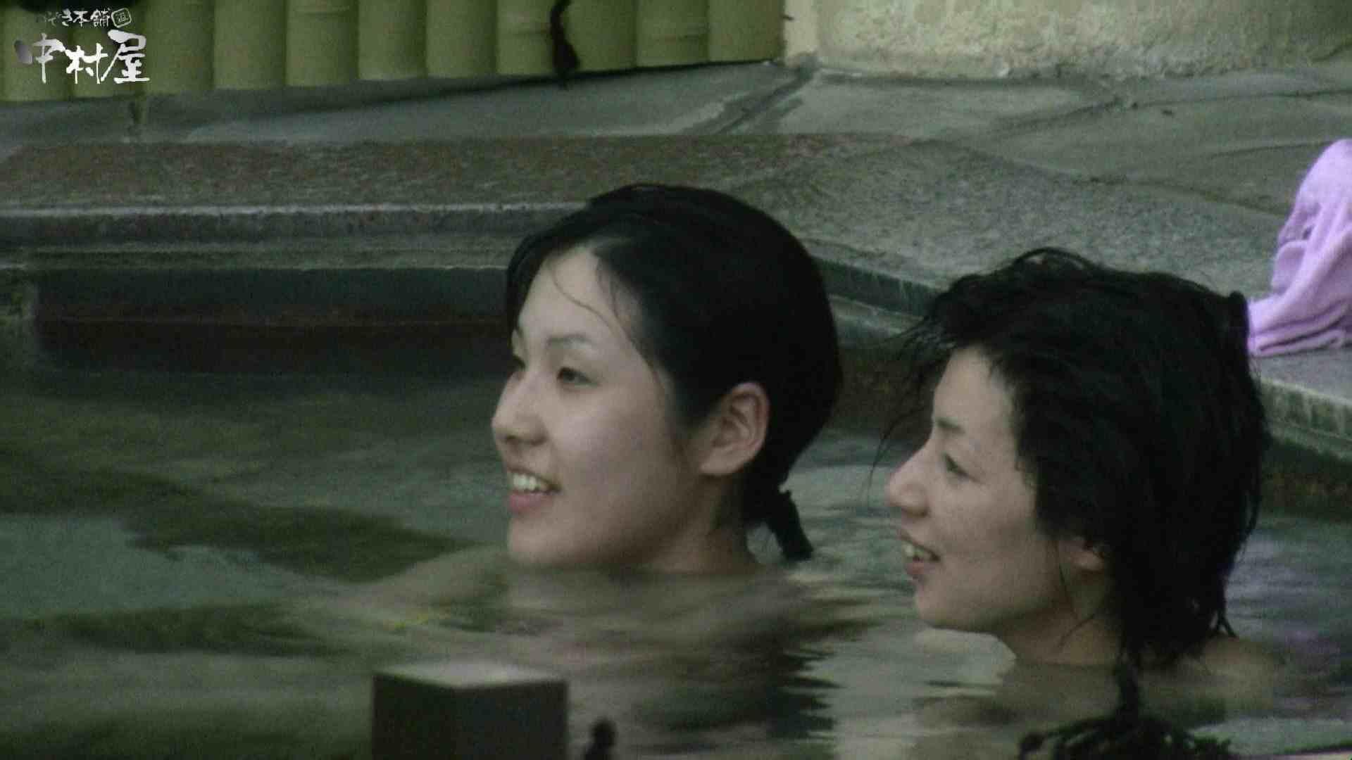 Aquaな露天風呂Vol.983 盗撮  23pic 7