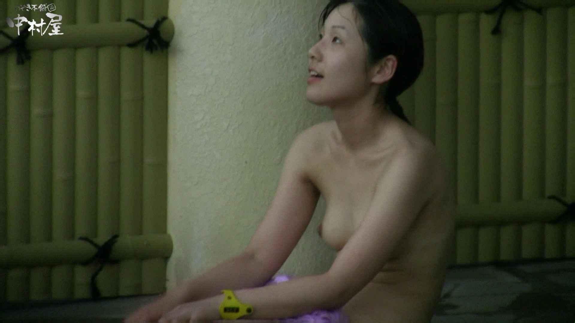 Aquaな露天風呂Vol.983 盗撮  23pic 9