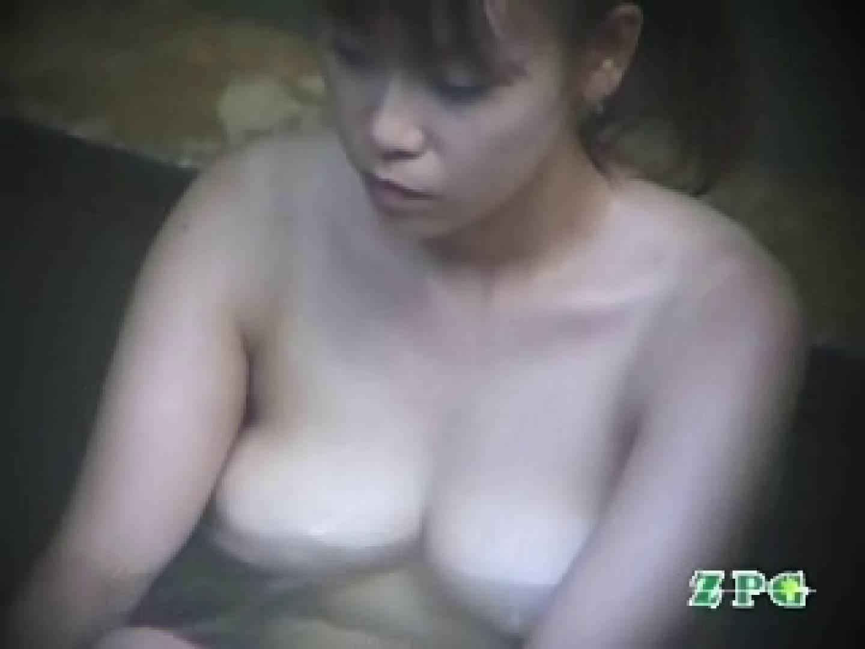 温泉望遠盗撮 美熟女編voi.8 望遠  54pic 6
