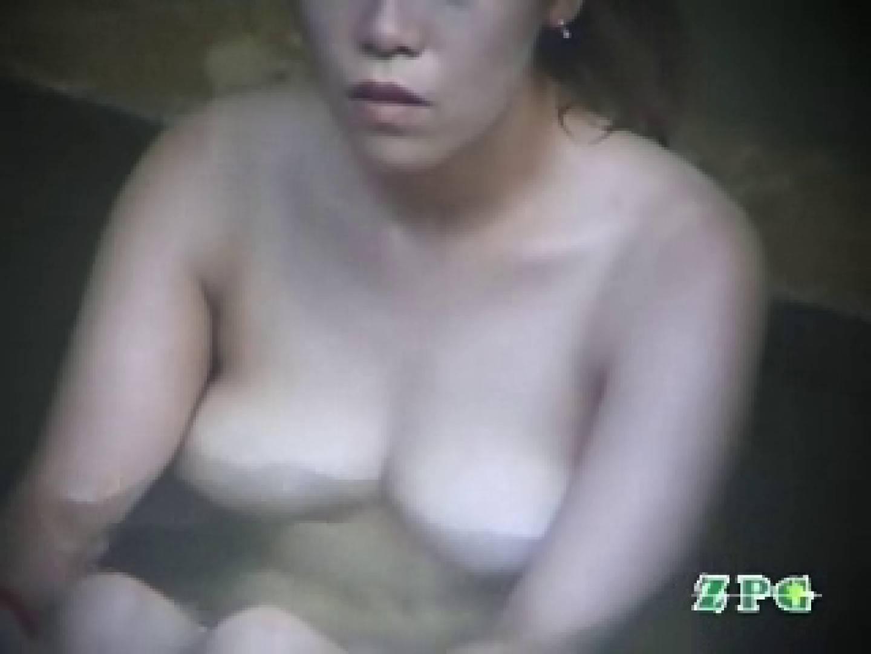 温泉望遠盗撮 美熟女編voi.8 望遠  54pic 7