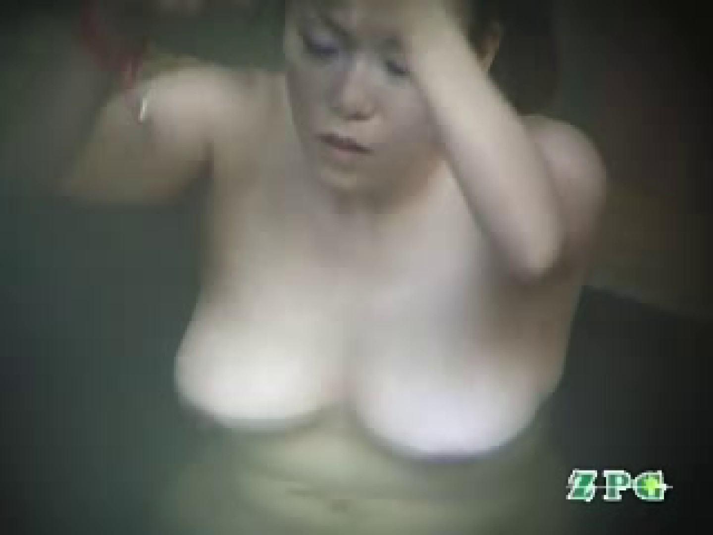 温泉望遠盗撮 美熟女編voi.8 望遠  54pic 13