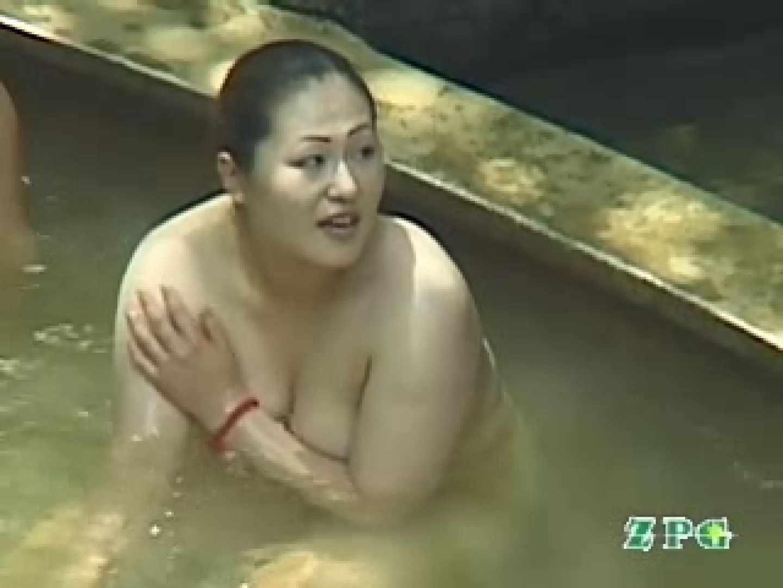 温泉望遠盗撮 美熟女編voi.8 望遠  54pic 19