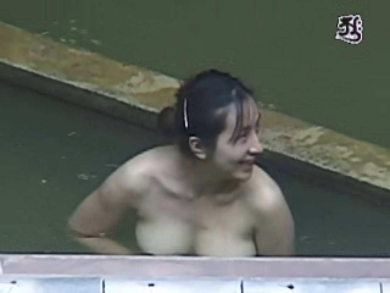 温泉望遠盗撮 美熟女編voi.8 望遠  54pic 45