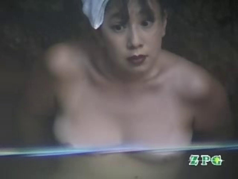 温泉望遠盗撮 美熟女編voi.9 熟女  106pic 11