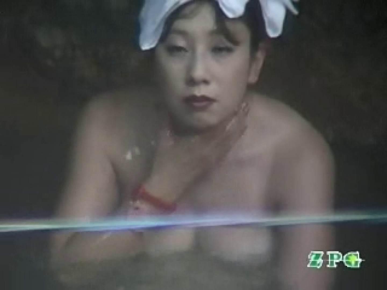 温泉望遠盗撮 美熟女編voi.9 熟女  106pic 17