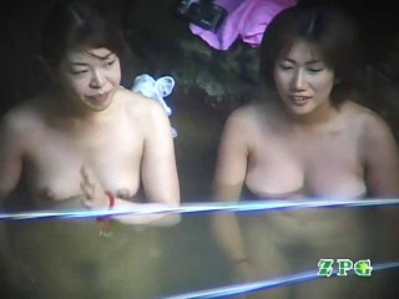 温泉望遠盗撮 美熟女編voi.9 熟女  106pic 23