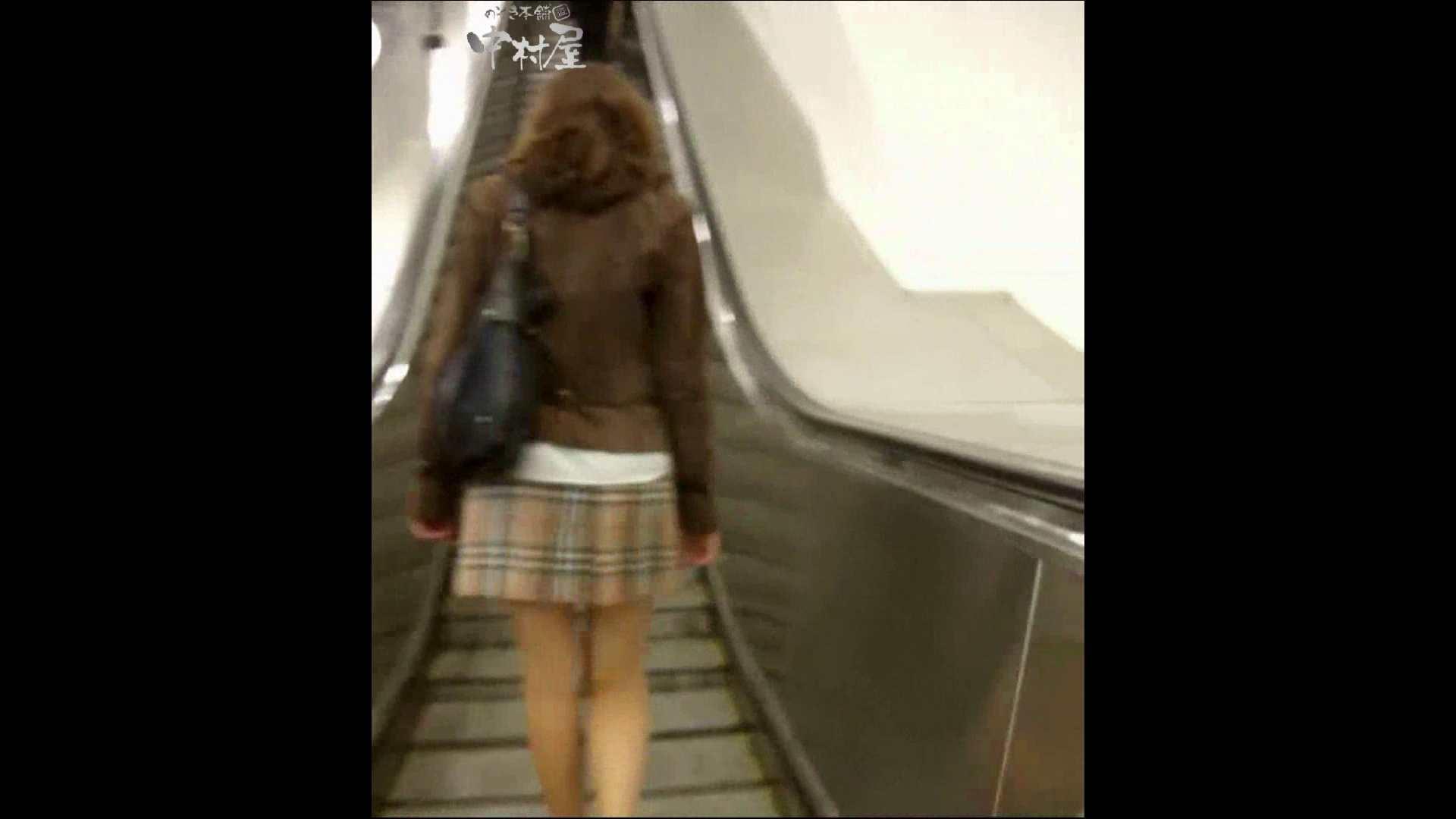 綺麗なモデルさんのスカート捲っちゃおう‼ vol18 お姉さん  15pic 8