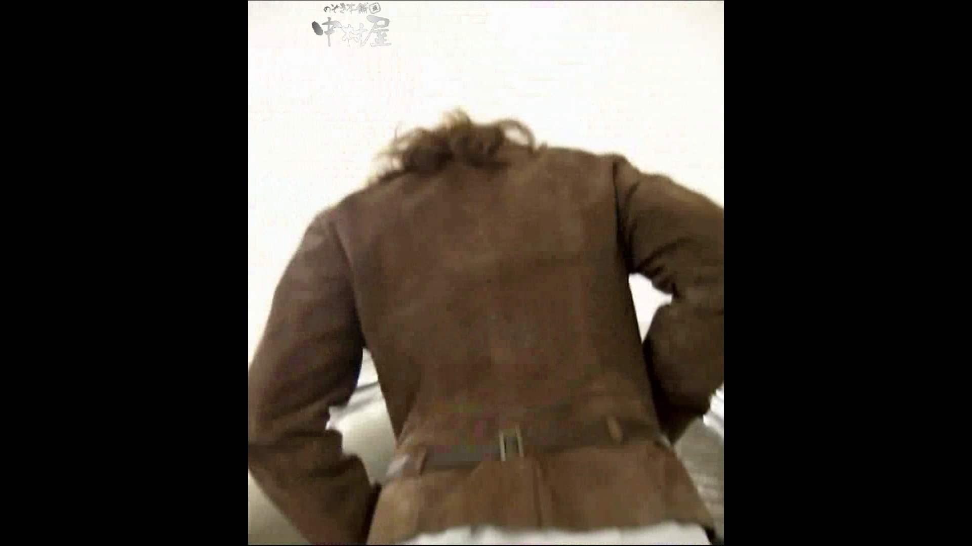 綺麗なモデルさんのスカート捲っちゃおう‼ vol18 お姉さん  15pic 9