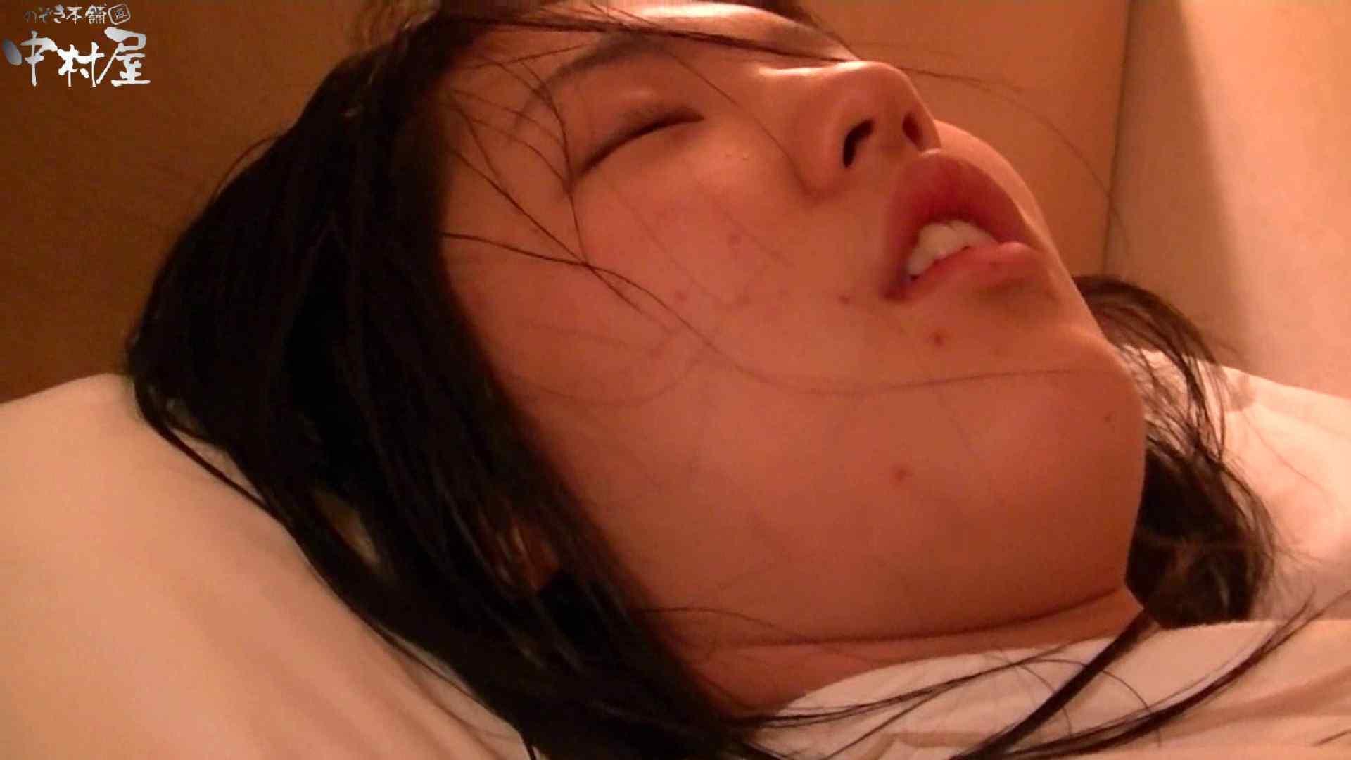 ネムリ姫 vol.70 イタズラ  92pic 27