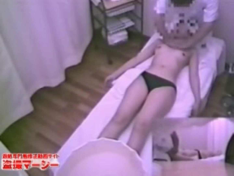 針灸院盗撮 テープ③ おっぱい  88pic 33