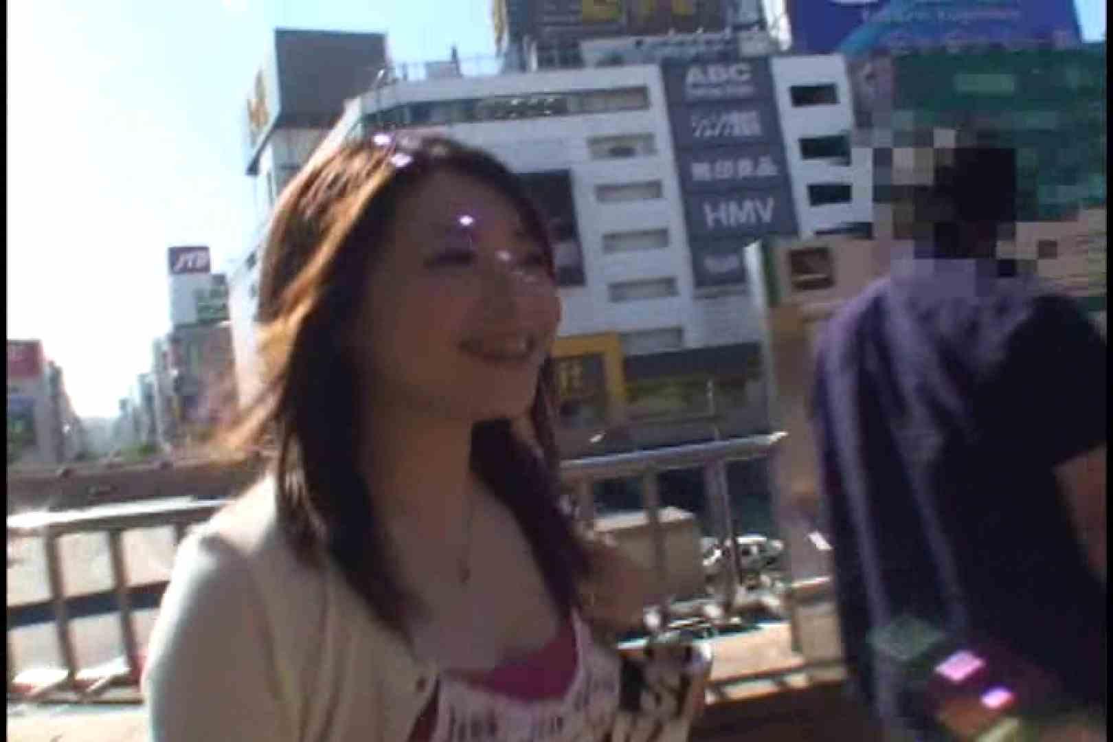 JDハンター全国ツアー vol.006 前編 女子大生  96pic 1