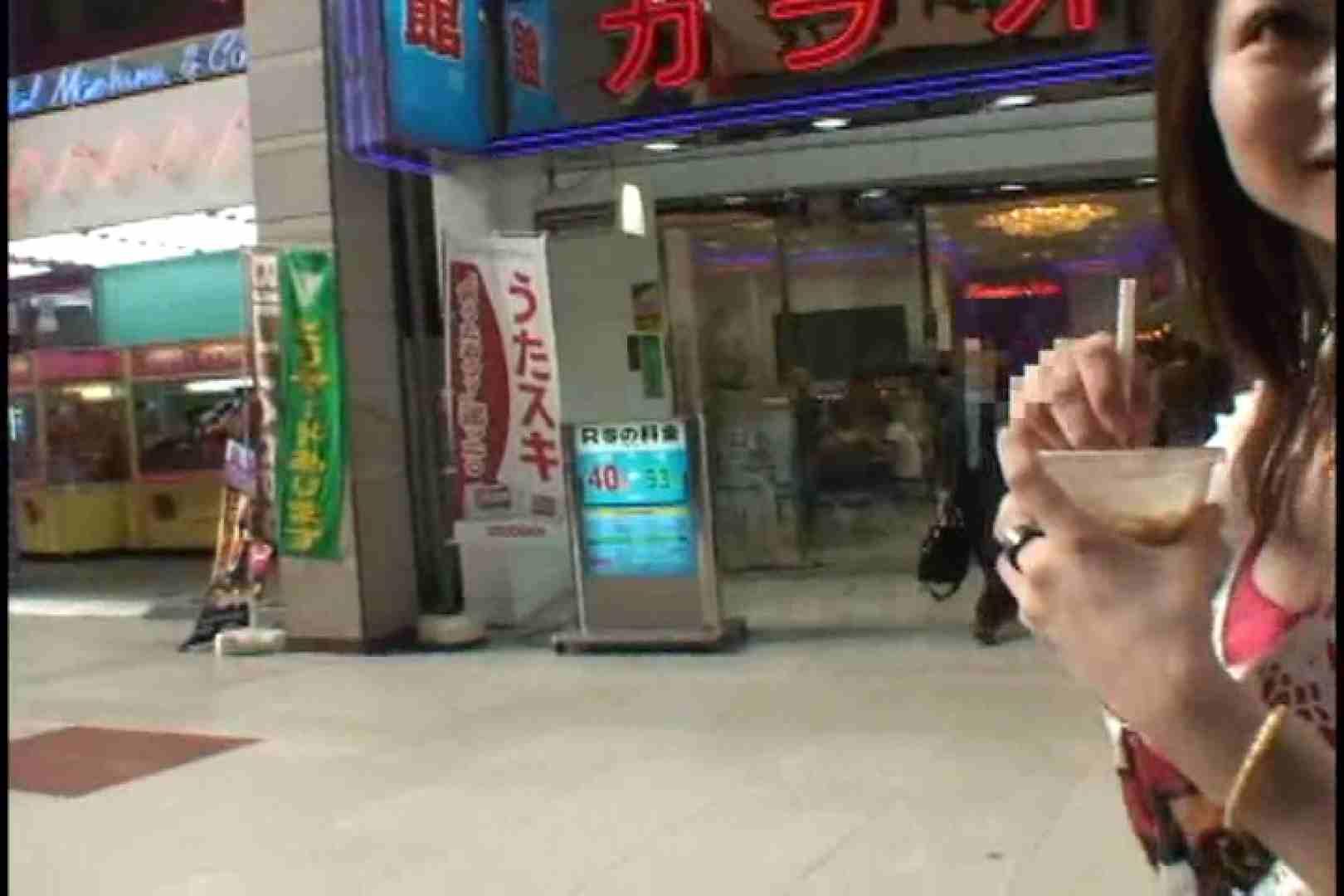 JDハンター全国ツアー vol.006 前編 女子大生  96pic 41