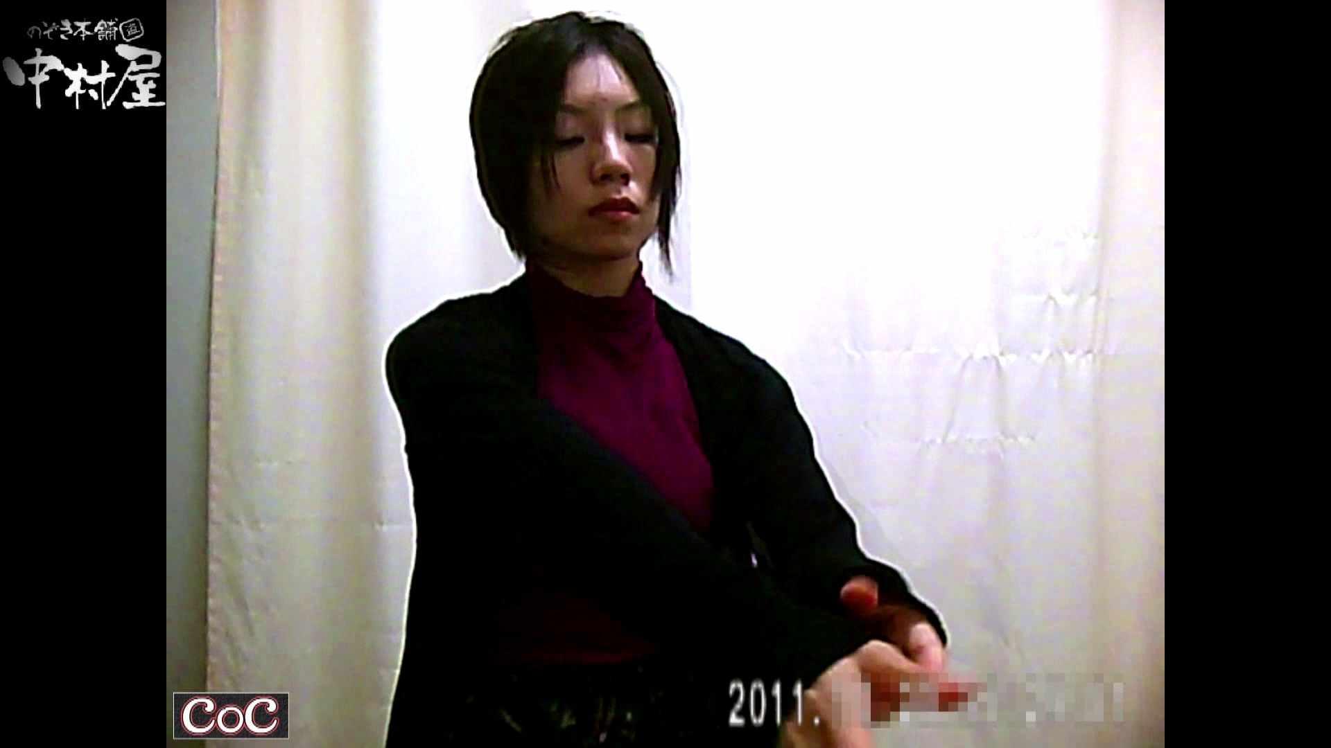 Doctor-X元医者による反抗vol.65後編 OL  101pic 19