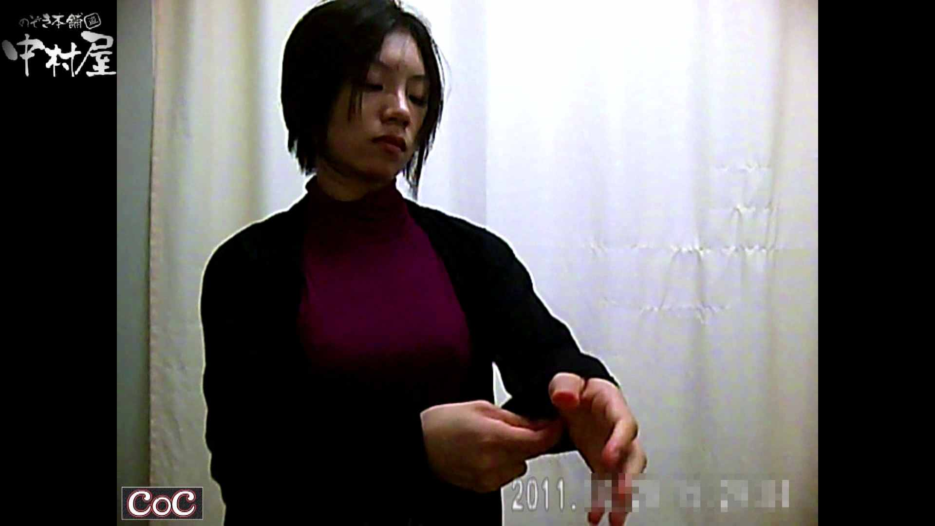 Doctor-X元医者による反抗vol.65後編 OL  101pic 20